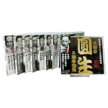 家電 昭和の名人による滑稽噺選(CD/10枚組) FXR-01ST10
