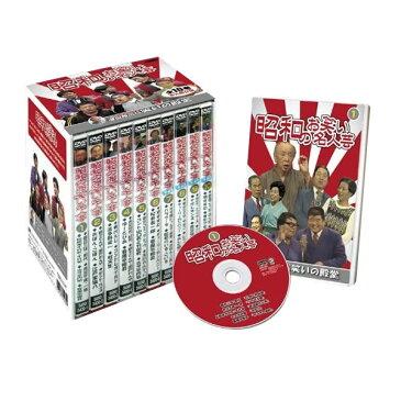 家電 昭和のお笑い名人芸 DVD全10巻