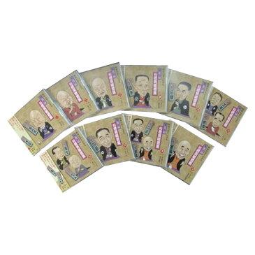 家電 昭和の名人による男と女のお色気噺選集 CD10枚組