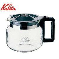 調理小道具・下ごしらえ用品 Kalita(カリタ) コーヒーメーカー用 1.7Lデカンタ 32029