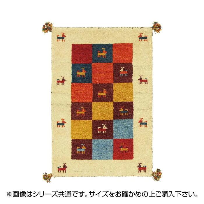 じゅうたん ラグ カーペット マット 絨毯 D3 約80×140cm MIX 270015240人気 お得な送料無料 おすすめ 流行 生活 雑貨