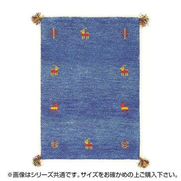 じゅうたん ラグ カーペット マット 絨毯 D10 約80×140cm BL 270015845オススメ 送料無料 生活 雑貨 通販