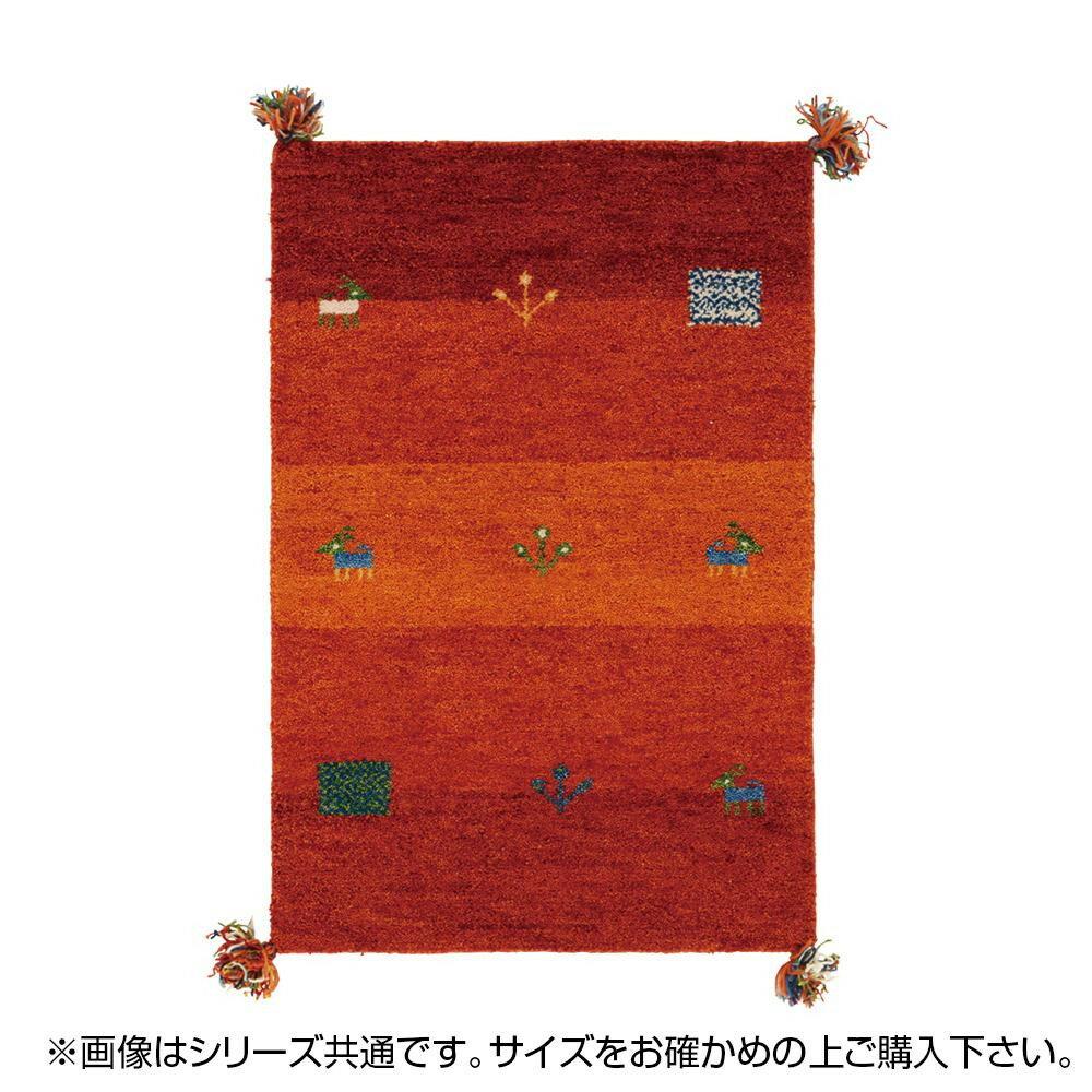 じゅうたん ラグ カーペット マット 絨毯 D16 約70×120cm OR 270034231人気 商品 送料無料 父の日 日用雑貨