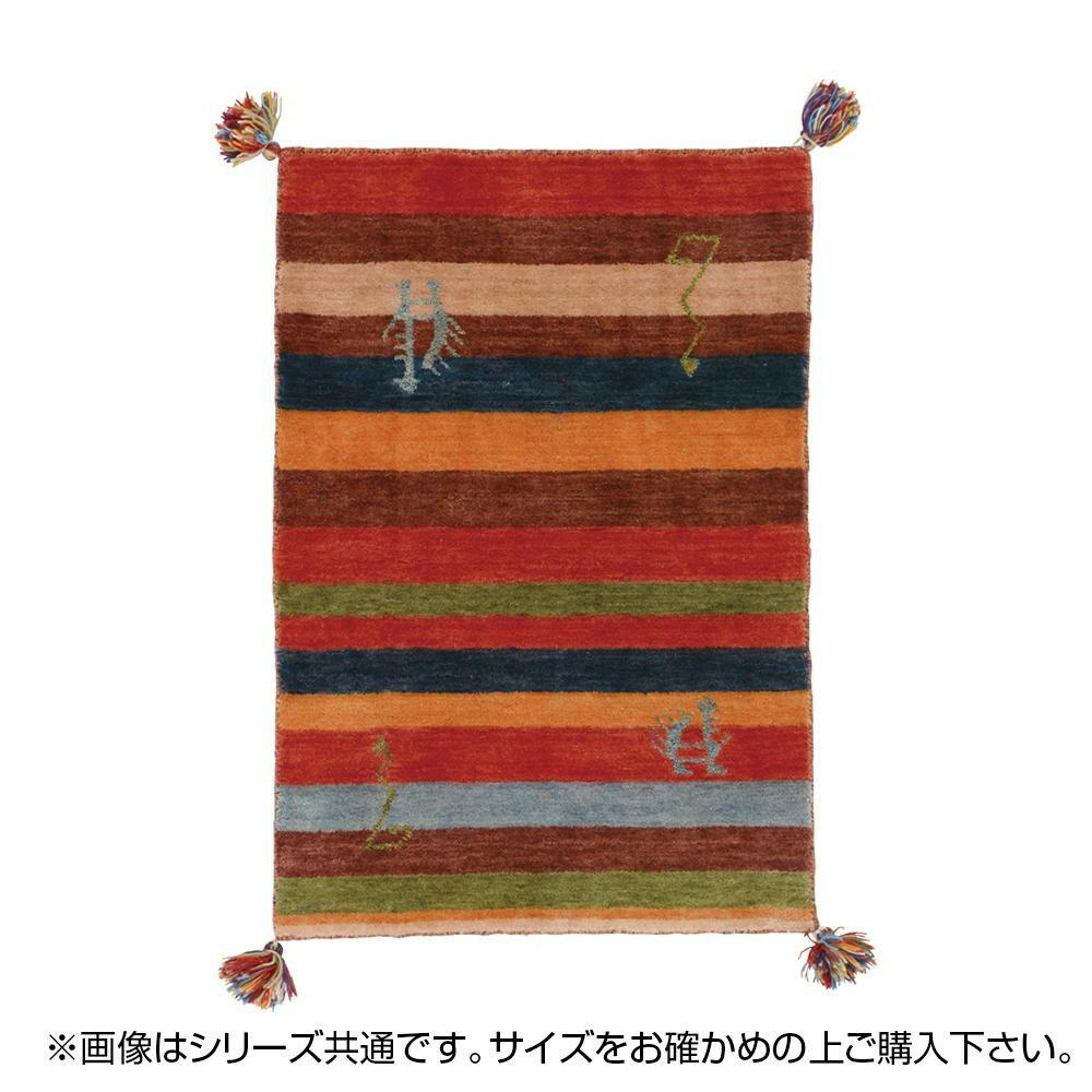 じゅうたん ラグ カーペット マット 絨毯 約140×200cm 270034050オススメ 送料無料 生活 雑貨 通販