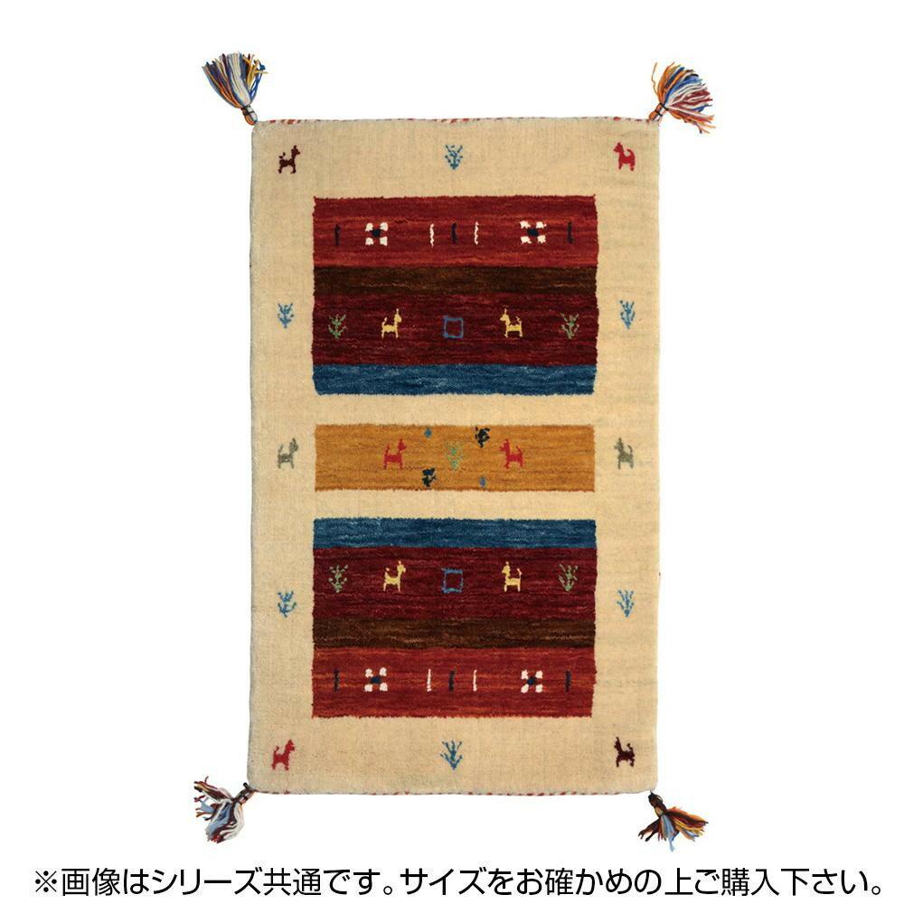 敷物・カーテン関連 じゅうたん ラグ カーペット マット 絨毯 L5 約70×120cm 270053330