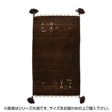 じゅうたん ラグ カーペット マット 絨毯 L12 約70×120cm 270054530お得 な全国一律 送料無料 日用品 便利 ユニーク