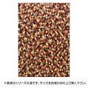 敷物・カーテン関連 ウィルトン織 ラグ カーペット じゅうたん AURA(オーラ) 約200×290cm ダイヤ 270041440