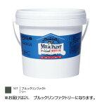 ガーデニング・DIY関連 ターナー色彩 ミルクペイントforウォール(室内かべ用) 2L ブルックリンファクトリー MW002517