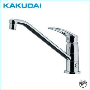 カクダイシングルレバー混合栓(分水孔つき)117-054