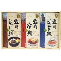麺類関連商品 麺匠戸田久 盛岡麺便り JRB30
