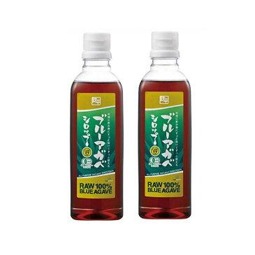 軽食品関連商品 驚きの低GI!! 鉄平ブルーアガベシロップRAW 660g 2本