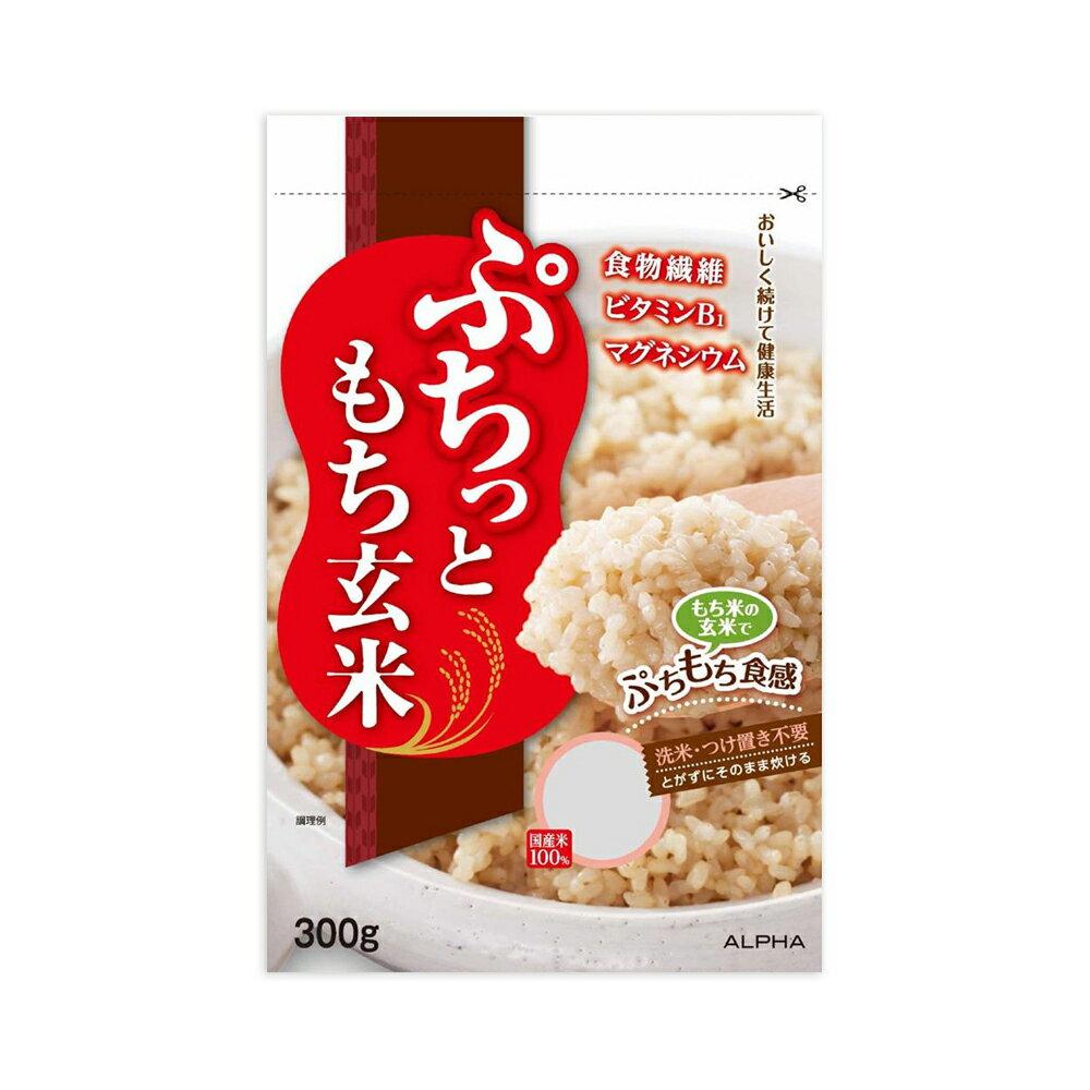 米・雑穀, 玄米  300g 10