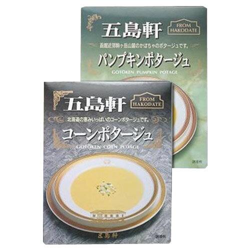洋風惣菜, スープ  180g 180g5