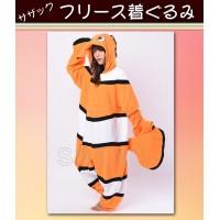 便利雑貨 サザック フリース着ぐるみ ファインディング・ドリー ニモ RBJ-102 フリーサイズ(大人用)