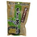 マン・ネン 黒ごまきな粉ちぎり草もち 180g×10袋セット 0046オススメ 送料無料 生活 雑貨 通販 その1