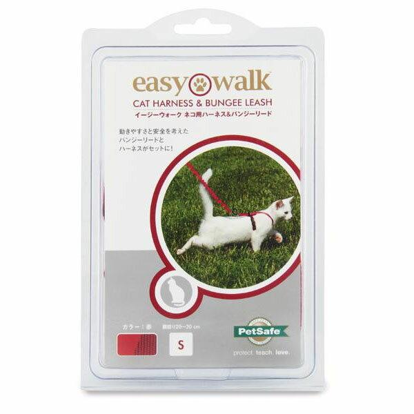 ペット ネコ用品関連商品 PetSafe Japan ペットセーフ イージーウォーク ネコ用ハーネス&バンジーリード S レッド・EW-CH-S-RD-18