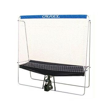 スポーツ関連商品 CALFLEX カルフレックス テニストレーナー 連続ネット CTN-011