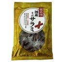 スイーツ・お菓子関連商品 福楽得 おつまみシリーズ 国産ミニサラミ 60g×10袋セット