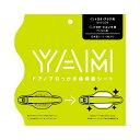カー・自転車関連商品 YAM ヤム ドアノブ引っかき傷保護シート トヨタ・アクア・シエンタ用 Y-107