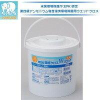 衛生グッズ 効き目 人気 洗浄・除菌用ウエットクロス 環境クロスWブロック 大判容器入 250枚入 2600174