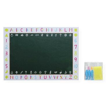 お役立ちグッズ キットパスフォーバスシートセット グリーン FBSS-2□お絵かき・工作 知育玩具・学習玩具 おもちゃ 関連