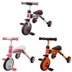 玩具 関連商品 乗用玩具・三輪車 バランスバイク 関連 JTC(ジェーティーシー) ベビー用品 折りたたみ三輪車 ポータブルトライク オレンジ・J-5170 オススメ 送料無料