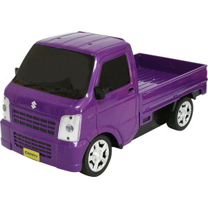 ラジコン・ドローン オンロードカー 関連 SUZUKI(スズキ)承認済 CARRY(キャリイ) COLORFUL COLLECTION 1/20スケール R/Cカー(ラジオコントロールカー) パープル