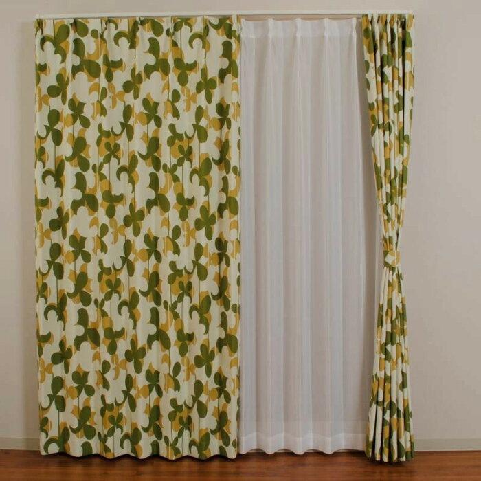 北欧デザイン遮光カーテン LMクロイツ グリーン W100×H190 2枚入
