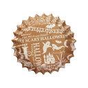 流行 生活 雑貨 ハロウィンシリーズ ラッピング マドレーヌ パターン(ホワイト) 31-804 15枚×10セット