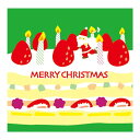 クリスマスシリーズ ナプキン クリスマスケーキ PT317 20枚×10セット