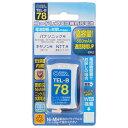 アイデア 便利 グッズ OHM コードレス電話機用充電池 高容量タイプ TEL-B78 お得 な全国一律 送料無料