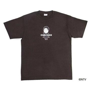 ダウンタウンのガキの使いやあらへんで! ガキ使おばちゃんTシャツ 茶色 Mおすすめ 送料無料 誕生日 便利雑貨 日用品