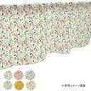 流行 生活 雑貨 カフェカーテン 植物小柄 1000×450mm ピンク・40547