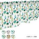 トレンド 雑貨 おしゃれ カフェカーテン サボテン 800×450mm 緑・40502