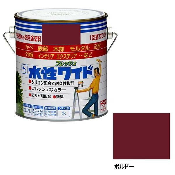 塗装用品, 塗料缶・ペンキ DIY 13 0.7L