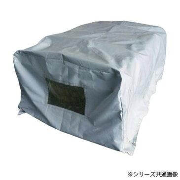 アルミ 軽トラ用 ファスナー付き テント KST-1.8人気 商品 送料無料 父の日 日用雑貨