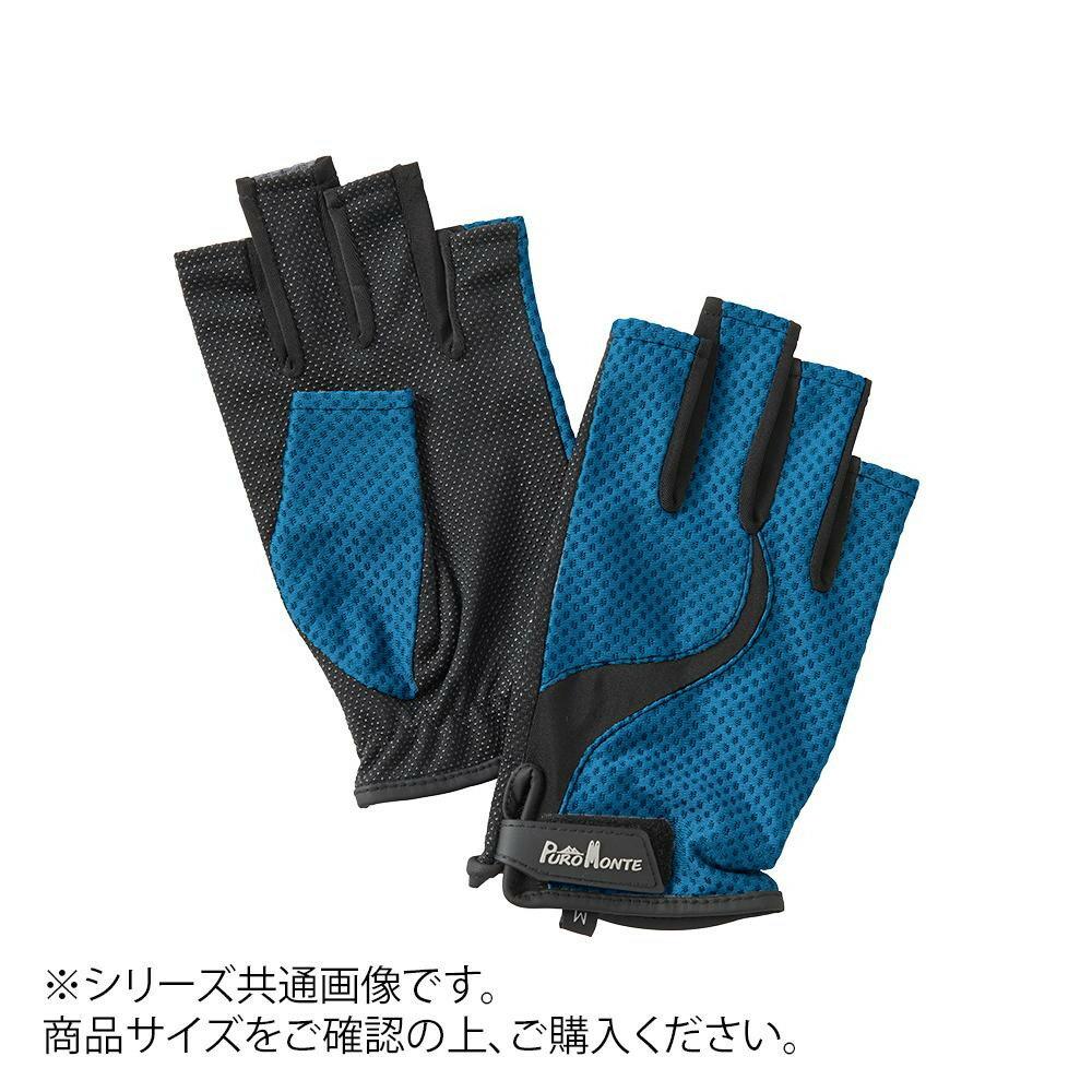 メンズウェア, 手袋  UV S GB058U