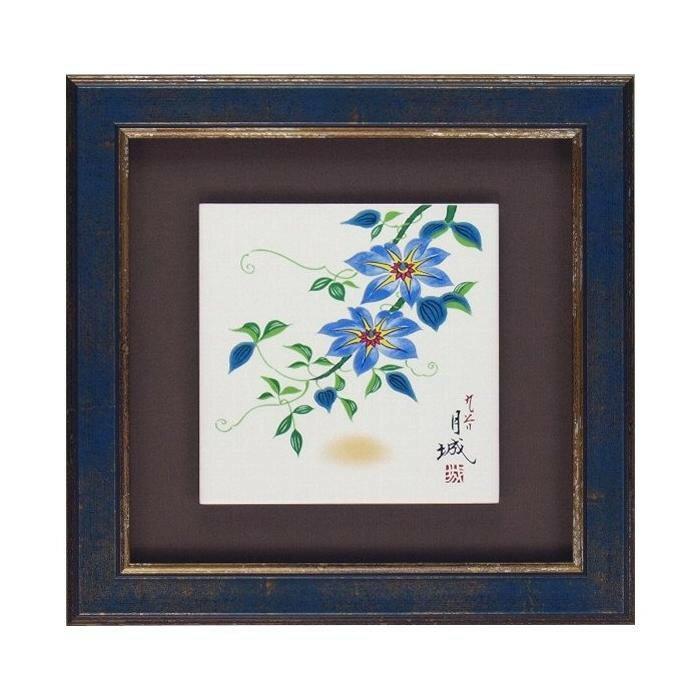 產品詳細資料,日本Yahoo代標 日本代購 日本批發-ibuy99 興趣、愛好 藝術品、古董、民間工藝品 其他 便利 グッズ アイデア 商品 陶額 鉄仙 N180-07 人気 お得な送料無料 おすすめ
