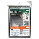 日除け オーニング オルテガ(ブラック) 90×180cm丈 OAK-9018人気 お得な送料無料 おすすめ 流行 生活 雑貨