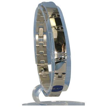 ゲルマニウム5個付ブレスレット PT/IP ミラー 116G S (17.5cm) H1103-32S人気 お得な送料無料 おすすめ 流行 生活 雑貨