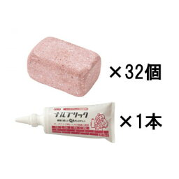 アールブリック ミニ レッド 32個 接着剤ナルブリック付き RMR-32NB お得 な 送料無料 人気 トレンド 雑貨 おしゃれ