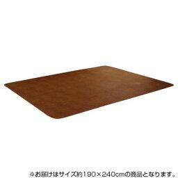 ラグカバー 抗菌 防臭 ブラウン 約190×240cm 6031389