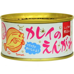 アイデア 便利 グッズ 木の屋石巻水産 カレイの縁側醤油煮込み(篠原ともえラベル) 170g ×24缶セット 人気 お得な送料無料 おすすめ