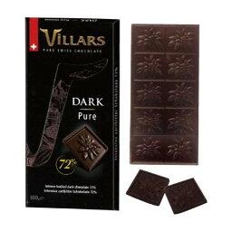 ビラーズ スイス ダークチョコレート72% 16個 100001388 人気 商品 送料無料