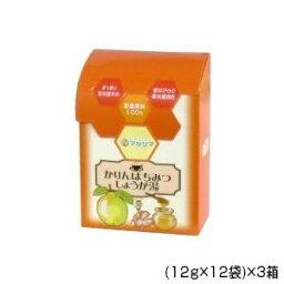 軽食品関連 純正食品マルシマ かりんはちみつしょうが湯 (12g×12袋)×3箱 5654 おすすめ 送料無料 美味しい