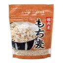 穀物 白米と調節しやすいバラタイプ。