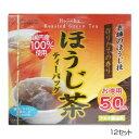 作りたての香りが味わえるほうじ茶です。便利なティーバッグタイプ。 生産国:日本 賞味期間:360日