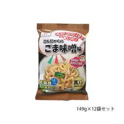 低糖質(1.2g/100g)、低カロリー(25kcal/100g)な『おいしい・簡便・ヘルシー』なこんにゃくのおかず。具入り粉末タレ付なので、すぐできる!お弁当のおかずやサラダにも最適です。 生産国:日本 賞味期間:120日