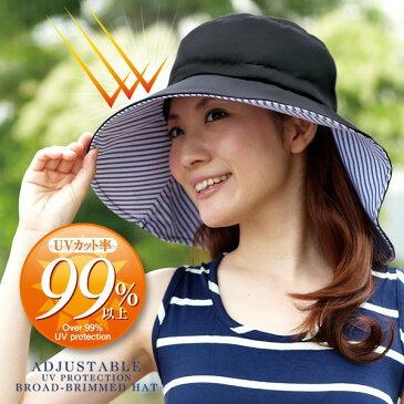 ハット ぼうし 着脱可能なあご紐付き 使いやすい りぼんde調節UVカットつば広帽子