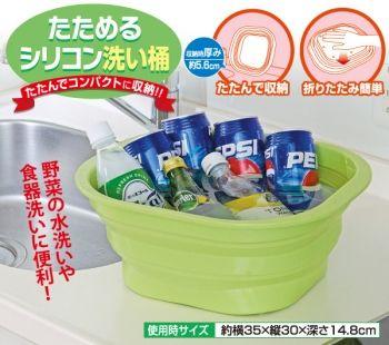 野菜の水洗いや食器洗いに おりたたみ式 洗い桶